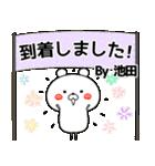 (40個入)池田の元気な敬語入り名前スタンプ(個別スタンプ:31)