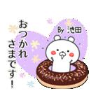 (40個入)池田の元気な敬語入り名前スタンプ(個別スタンプ:35)