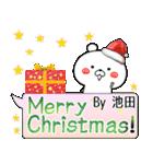 (40個入)池田の元気な敬語入り名前スタンプ(個別スタンプ:38)