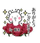 (40個入)橋本の元気な敬語入り名前スタンプ(個別スタンプ:07)