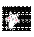 (40個入)橋本の元気な敬語入り名前スタンプ(個別スタンプ:14)