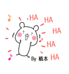 (40個入)橋本の元気な敬語入り名前スタンプ(個別スタンプ:30)