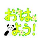 パンダ、大好き。(個別スタンプ:1)