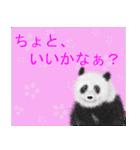 パンダ、大好き。(個別スタンプ:2)