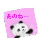 パンダ、大好き。(個別スタンプ:3)