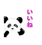パンダ、大好き。(個別スタンプ:4)