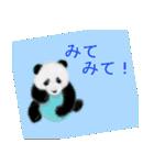 パンダ、大好き。(個別スタンプ:5)