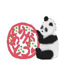 パンダ、大好き。(個別スタンプ:6)