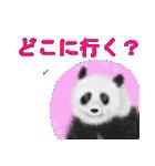 パンダ、大好き。(個別スタンプ:9)