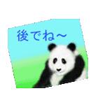 パンダ、大好き。(個別スタンプ:10)