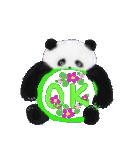 パンダ、大好き。(個別スタンプ:11)