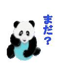 パンダ、大好き。(個別スタンプ:12)