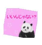 パンダ、大好き。(個別スタンプ:13)