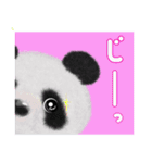 パンダ、大好き。(個別スタンプ:15)