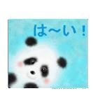パンダ、大好き。(個別スタンプ:16)