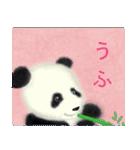 パンダ、大好き。(個別スタンプ:18)