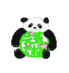 パンダ、大好き。(個別スタンプ:23)