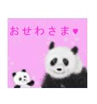 パンダ、大好き。(個別スタンプ:25)
