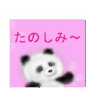 パンダ、大好き。(個別スタンプ:26)