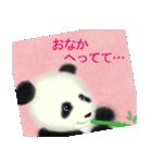 パンダ、大好き。(個別スタンプ:28)