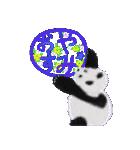 パンダ、大好き。(個別スタンプ:29)
