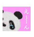 パンダ、大好き。(個別スタンプ:30)