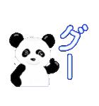パンダ、大好き。(個別スタンプ:31)