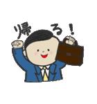 奥様に連絡しましょ(個別スタンプ:01)