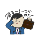 奥様に連絡しましょ(個別スタンプ:02)