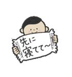 奥様に連絡しましょ(個別スタンプ:08)