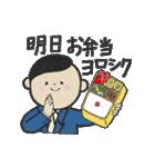 奥様に連絡しましょ(個別スタンプ:13)