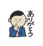 奥様に連絡しましょ(個別スタンプ:21)