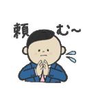 奥様に連絡しましょ(個別スタンプ:26)