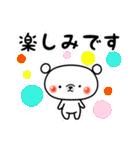 白いクマさんの敬語スタンプ(個別スタンプ:01)