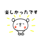 白いクマさんの敬語スタンプ(個別スタンプ:02)