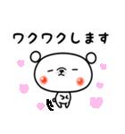 白いクマさんの敬語スタンプ(個別スタンプ:04)