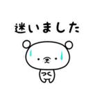 白いクマさんの敬語スタンプ(個別スタンプ:22)