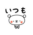 白いクマさんの敬語スタンプ(個別スタンプ:25)