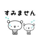 白いクマさんの敬語スタンプ(個別スタンプ:30)