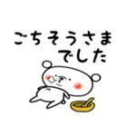 白いクマさんの敬語スタンプ(個別スタンプ:31)