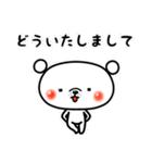 白いクマさんの敬語スタンプ(個別スタンプ:34)