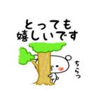 白いクマさんの敬語スタンプ(個別スタンプ:36)