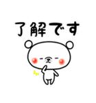 白いクマさんの敬語スタンプ(個別スタンプ:37)