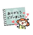 主婦ってエライ!かわいい敬語スタンプ♪(個別スタンプ:02)