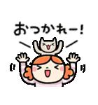 主婦ってエライ!かわいい敬語スタンプ♪(個別スタンプ:03)