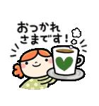 主婦ってエライ!かわいい敬語スタンプ♪(個別スタンプ:04)