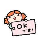 主婦ってエライ!かわいい敬語スタンプ♪(個別スタンプ:05)