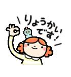 主婦ってエライ!かわいい敬語スタンプ♪(個別スタンプ:06)