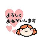 主婦ってエライ!かわいい敬語スタンプ♪(個別スタンプ:07)