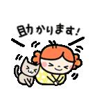 主婦ってエライ!かわいい敬語スタンプ♪(個別スタンプ:08)